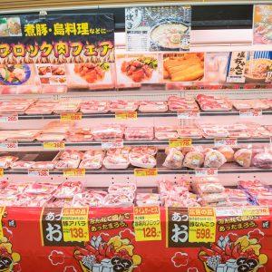 ダイマル 1F 食品館 イメージ3