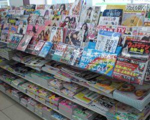 ファミリーマート亀津北店 イメージ4